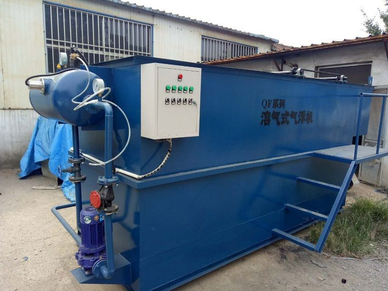 溶气气浮机生产