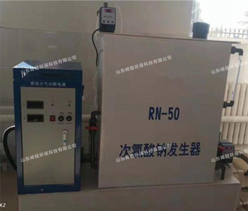 次氯酸钠发生器价格
