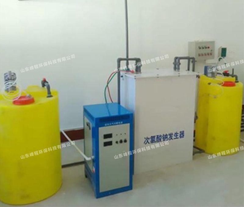 次氯酸钠发生器公司